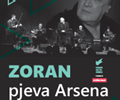 Due to unfavorable weather conditions, the concert of Zoran Predin at St. Michael's Fortress is delayed
